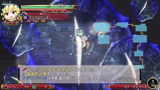 【switch】不思議の幻想郷part305【初見・多重縛りの旅】