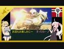 ジオニックフロント 【ボイスロイド実況】 Part2 『強襲作戦』