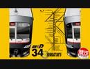 電車でD ShiningStage 高橋啓介vs岩瀬恭子(リテイク)