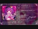 【東方ヴォーカル】Lampcat / Angraecum Rebloom【XFD】