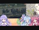 【Voiceroid遊劇場】Winningpost9_2020 みんなでマルチプレイ14 1999年上半期【ウイニングポスト9】