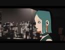 【みんた】よくばり/Ayase【歌ってみた】
