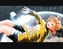 【stellaris】星のプリンセス Ep.00 銀河ウォーキングガイド【ミリマス・字幕】