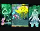 【XBOX360】虫姫さまふたりウルトラモード デフォALL(1/2)