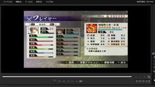 [プレイ動画] 戦国無双4-Ⅱの小牧長久手の戦い(盟友)をはるかでプレイ