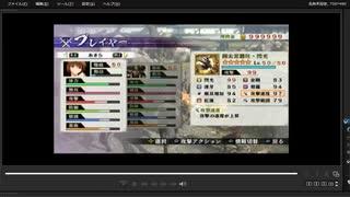 [プレイ動画] 戦国無双4-Ⅱの小田原征伐(賢人)をあきらでプレイ