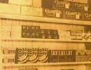 【ニコニコ動画】コンビニ1号店を解析してみた