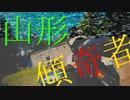 【タイガー的】2020年6月20日KABUKIMONO定例会