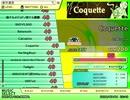 Coquette(EX) LV.49 【PMS創作譜面】