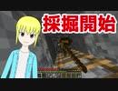 【Minecraft】北上ゆまの自由気ままなマインクラフトpart02【VTuber】(ニコニコ版)