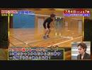 『炎の体育会TV』7/4(土) 上田竜也SNS企画④【TBS】