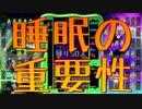 【テトリス99】 vsルイージマンション その1 【CeVIO実況13】