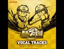 【パワプロ2011】ready, steady, go! (ロングバージョン)【高音質】