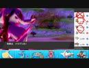 【ポケモン剣盾】まったりランクバトルinガラル 188【ウーラオス一撃の型】