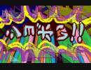【第12回東方ニコ童祭】ショボいアレンジ集4【憑・天・ND・鬼お待ち!】