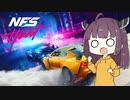 【NFS_Heat】ストリートレーサーきりたん【ROUTE:2】