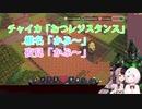 【にじレジ株】メンバー3人によるかわいい終了挨拶【花畑チャイカ&椎名唯華&夜見れな】