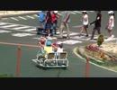【関西サイクルスポーツセンター】アトラクション:変わり種自転車 色々な自転車に乗り、外周を回りました。