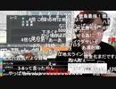2020/07/05 フリーターの起床、真っ白な無職②