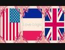 【APヘタリアMMD】金髪トライアングルでLove_Logic