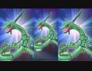 自由にポケモンマスターズを初見実況プレイ Part26(天空を統べる竜)