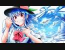 【第12回東方ニコ童祭】【原曲:有頂天変~Wonderful Heaven】 My little heaven【東方自作ボーカルアレンジ】
