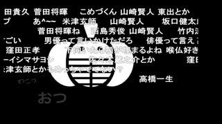 蘭たん配信 第76回 ゲド実況 2020 7/3 part1