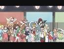 第12回東方ニコ童祭 エンディング動画