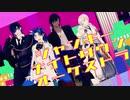【MMD刀剣乱舞】ジャンキーナイトタウンオーケストラ【伊達組】
