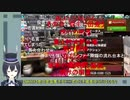 【コメ付き】ライニキと見るXXハンター.mp10