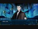 【実況】今更ながらFate/Grand Orderを初プレイする! 幕間 ホームズ1