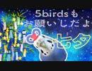 ★七夕★インコロ達のお願いごと-5birds-