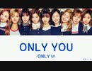 TWICE ONLY YOU カナルビ 歌詞 日本語字幕