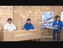Aniplex Online Fes戦翼のシグルドリーヴァ Online Panel2020年7月6日