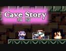 【洞窟物語】数年ごしに洞窟探検 Part2-1【実況】
