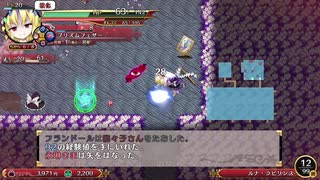 【switch】不思議の幻想郷part306【初見・多重縛りの旅】
