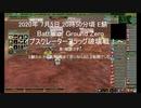 【MoE】 MasterofEpic 対人戦動画 (EEE/犠牲部)  その24