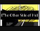 【エレノア フォルテ】The Other Side of Me feat. Eleanor Forte, Marvin Valentin 【SynthVオリジナル】