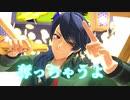 【ヒプマイMMD】如月アテンション【有栖川帝統誕生祭】