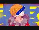 【ニコカラ】S.S. / 立椅子かんな feat.flower【off vocal】