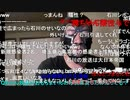 20200706 暗黒放送  コロナ検査結果発表 放送 ①