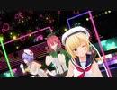 【COM3D2】フレイ ローザ レオナ 帝国DANCE【千年戦争アイギス】