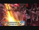 【メギド72】運命ライブでアバドンVH2ターンキル【24-6】