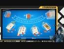どんなゲームも最高難度で勝ててしまうアソビ大全の王【BJ/スライドパズル】(ch限定)