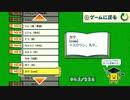 【Switch】もじぴったんアンコール体験版Part11完【Live】1-11