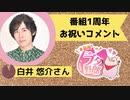 【祝!番組1周年】木島隆一のこのブタ野郎 ニコ生#12おまけ4