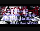 【ニコカラ】島爺 虚仮の一念《on vocal》