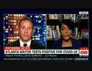 米国の武漢肺炎感染拡大中...アトランタ市長が感染クオモ氏がアドバイス