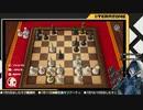どんなゲームも最高難度で勝ててしまうアソビ大全の王【チェス】(ch限定)