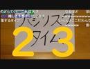 【会員生放送】タンクトップ通信 第23号